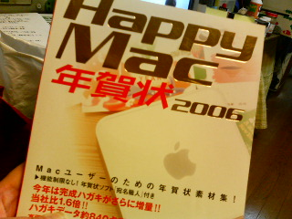 image/yuzuriha-2005-11-21T23:51:42-1.jpg