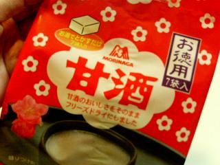 image/yuzuriha-2005-11-29T20:38:31-1.jpg