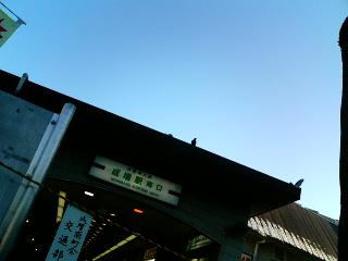 image/yuzuriha-2006-01-22T07:30:57-1.jpg