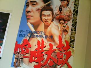 image/yuzuriha-2006-01-26T12:42:10-1.jpg