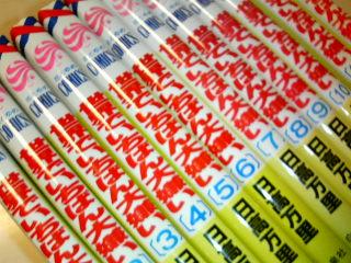 image/yuzuriha-2006-03-05T23:01:22-1.jpg