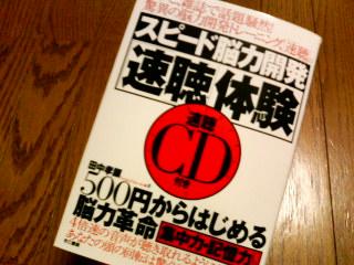 image/yuzuriha-2006-03-23T17:33:36-1.jpg