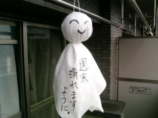 image/yuzuriha-2006-06-15T10:13:28-1.jpg