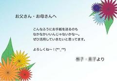 20100411.jpg