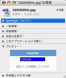 160008i.jpg
