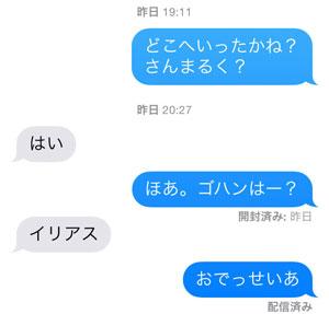 20140911.jpg