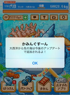 20150110.jpg