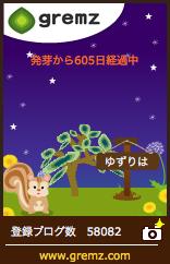 20160408.jpg