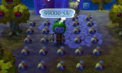 99000.jpeg