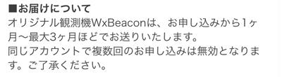 Beacon-4.jpg