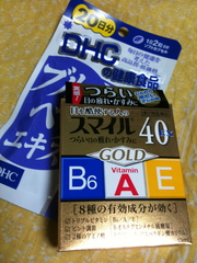 IMG_0764.JPG