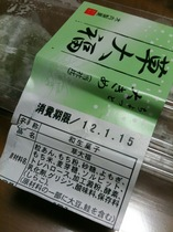 IMG_2386.JPG