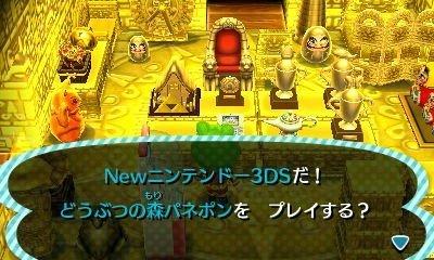 N3DS-2.jpeg