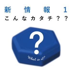 WN-1.jpg