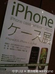case-1.jpg