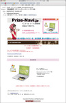 prize-mail.jpg