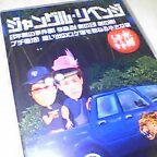 image/yuzuriha-2005-10-05T00:17:14-1.jpg