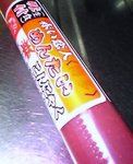 image/yuzuriha-2005-11-10T20:16:29-1.jpg