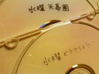 image/yuzuriha-2006-02-13T21:02:39-1.jpg