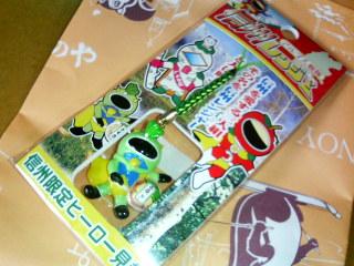image/yuzuriha-2006-04-13T15:00:14-1.jpg