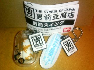 image/yuzuriha-2006-05-31T22:43:38-1.jpg