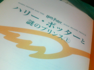 image/yuzuriha-2006-06-20T23:00:59-1.jpg