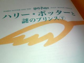 image/yuzuriha-2006-06-21T09:07:38-1.jpg
