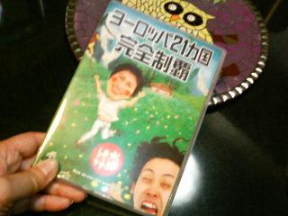 image/yuzuriha-2006-06-22T22:22:14-1.jpg