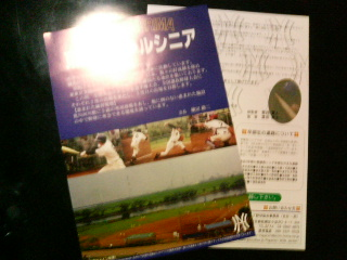 image/yuzuriha-2006-07-11T15:05:42-1.jpg