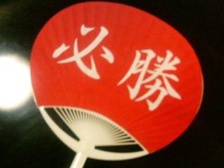 image/yuzuriha-2006-07-19T23:19:42-1.jpg