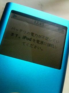 200701292205000.jpg